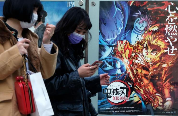 'Demon Slayer' bate 'Spirited Away' para se tornar o filme japonês de maior bilheteria de todos os tempos