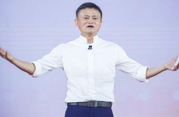 Jack Ma faz sua primeira aparição pública em meses